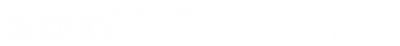 Manufacturier Sandoz inc Logo